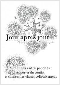 Atelier « Violences entre proches – apporter du soutien et changer les choses collectivement »