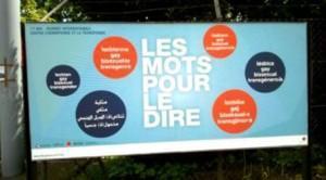 """""""Les mots pour le dire""""… dans la rue le 17 mai"""
